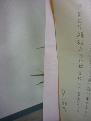 P1130057